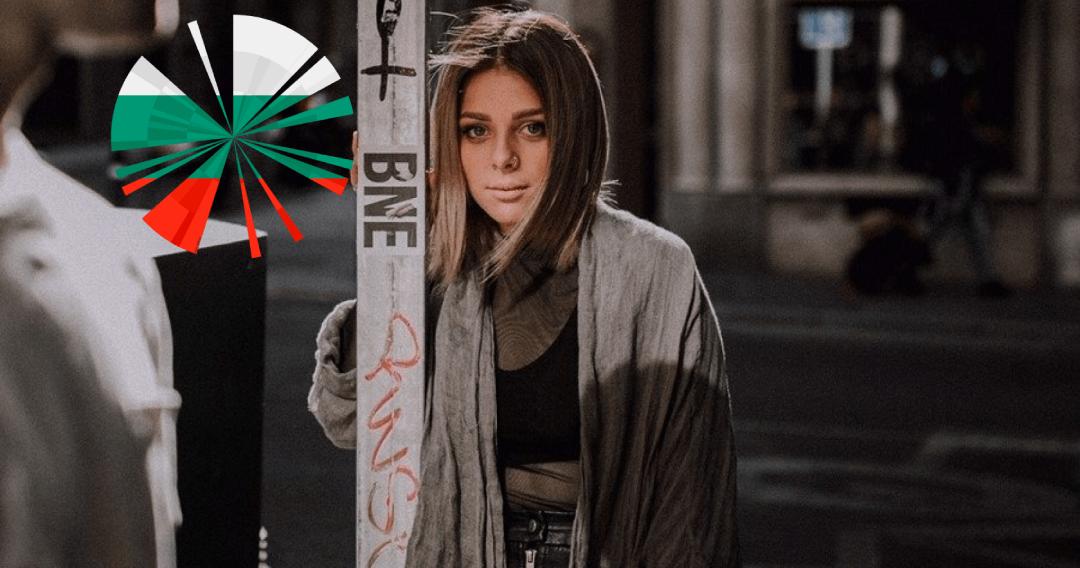 Bulgaria: Victoria - Tears Getting Sober